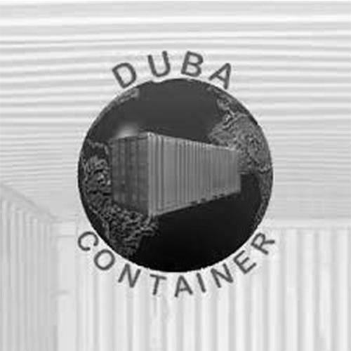 Logo DUBA CONTAINER